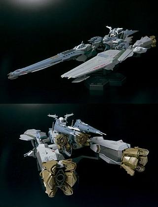 DX超合金マクロスクォーター戦艦モード
