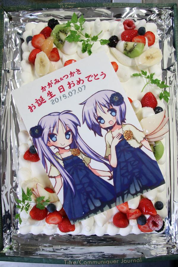 柊姉妹誕生日イベント2015-23