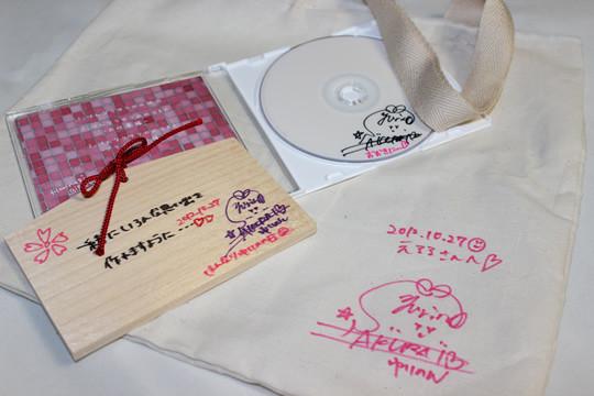 櫻井ゆりのさんの誕生日イベントでゲットした品々