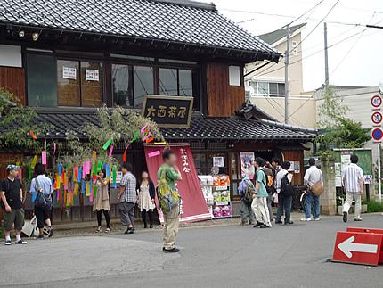7月7日の鷲宮神社