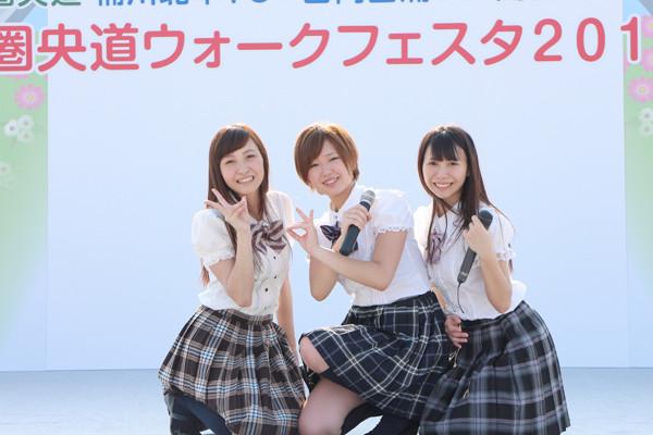 Ring-Trip 圏央道ウォークフェスタ2015_10