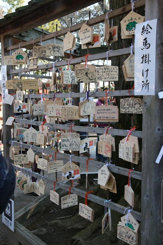 2014年元旦 鷲宮神社絵馬掛け所