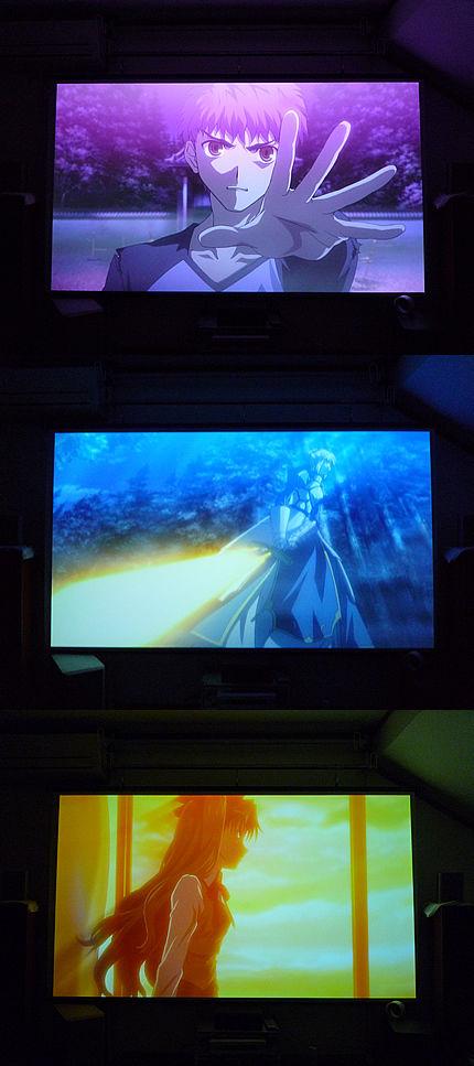 Fate UBW プロジェクターで鑑賞中4