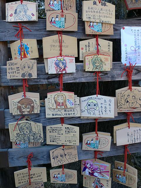 織姫神社の痛絵馬事情