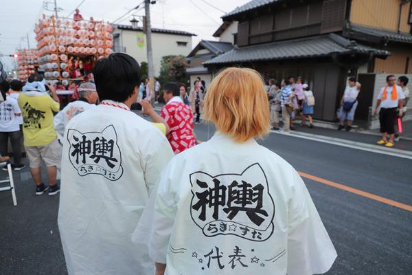 鷲宮 八坂祭2018 14