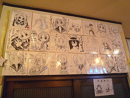 記念日店舗内色紙3