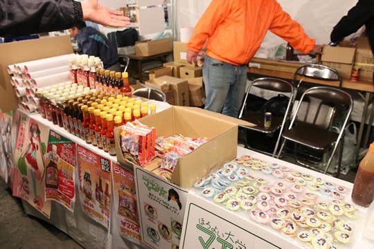 10ツンダレソースやらき☆すたラーメン販売の福成ブース