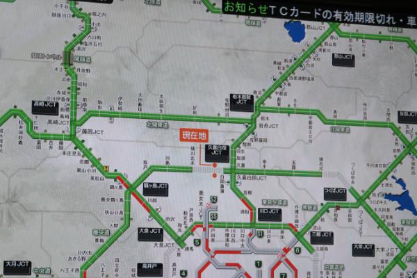 圏央道ウォークフェスタ2015_6