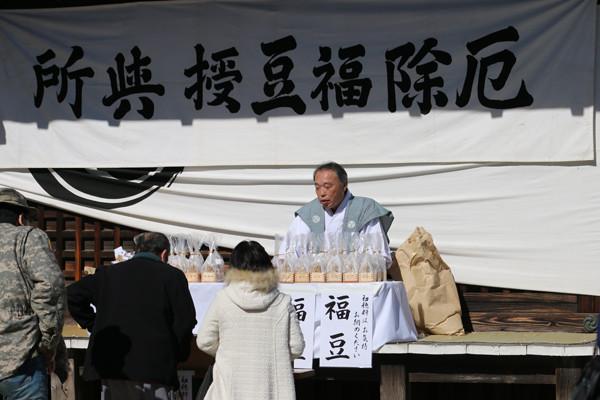 鷲宮神社 年越祭 厄除福豆授興所