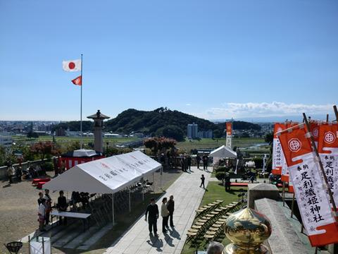 足利織姫神社本殿からの眺め