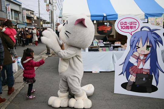 子供に人気の「みっしぃ」2014年1月3日