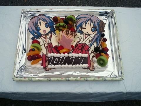 柊姉妹特大バースデーケーキ