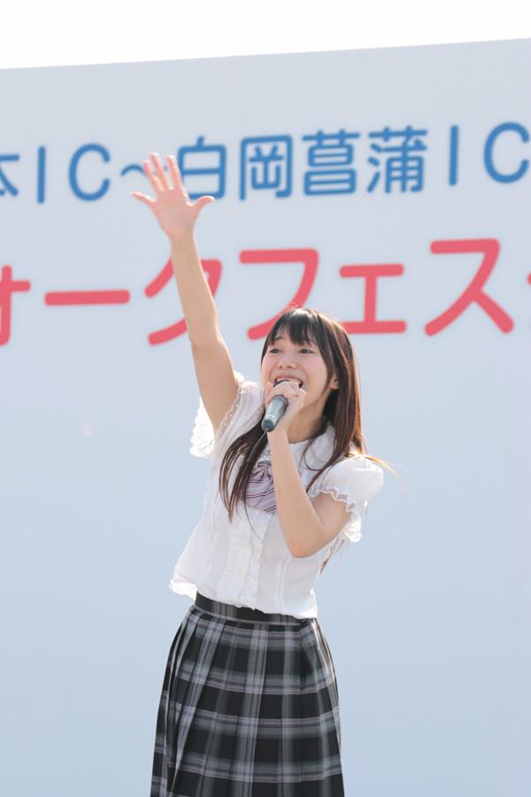 Ring-Trip RIENA 圏央道ウォークフェスタ2015_8