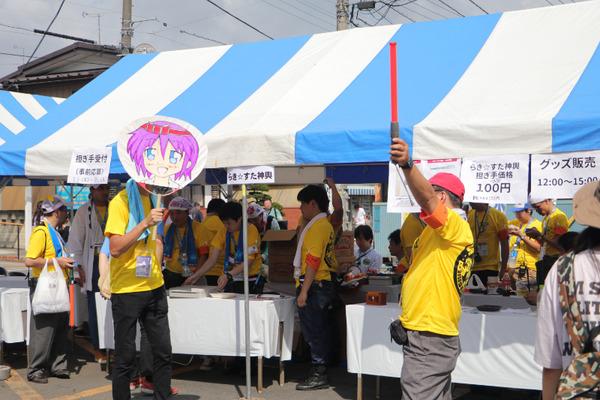 土師祭2016-13