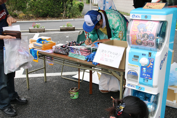 柊姉妹誕生日イベント2015-10