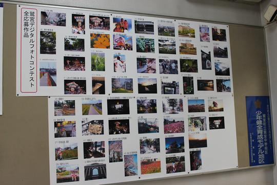 鷲宮デジタルフォトコンテスト全応募作品