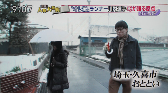 川内優輝特集2