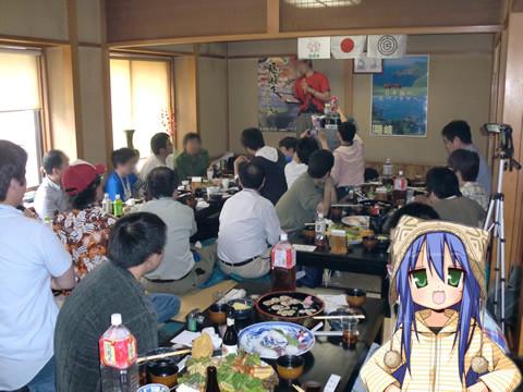 らき☆すたファンの党大会