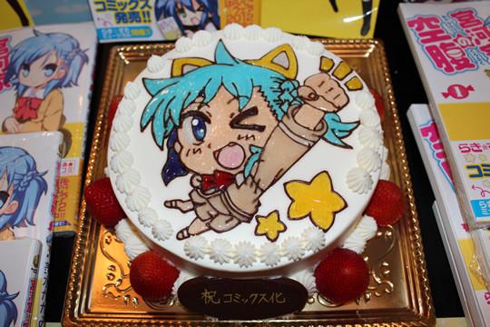 「宮河家の空腹」祝コミックス化記念ケーキ