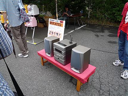7月7日の鷲宮神社駐車場のラジオ模様