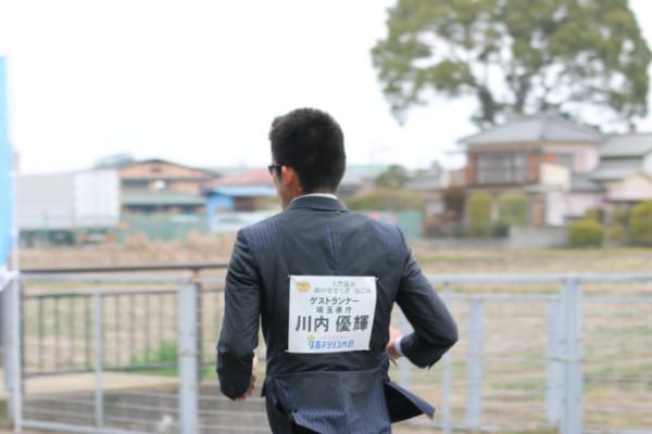 久喜マラソン川内優輝3