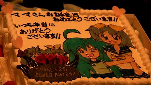 つかみん誕生日ケーキ