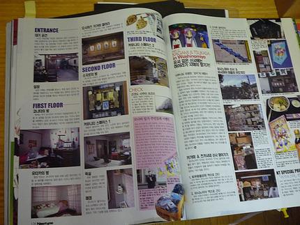 らき☆すたをとりあげた韓国の雑誌