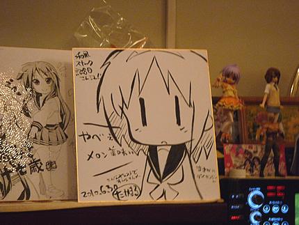 記念日店舗内色紙4