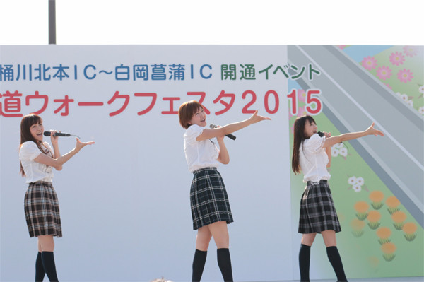 Ring-Trip 圏央道ウォークフェスタ2015_1