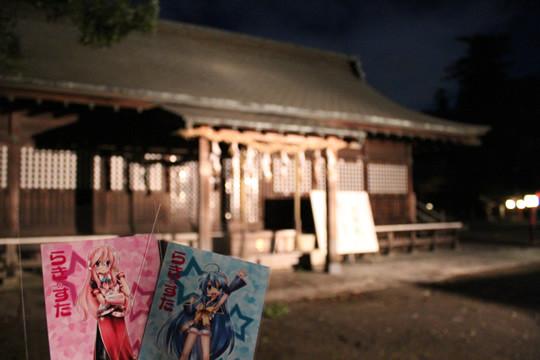 鷲宮神社へお礼参り