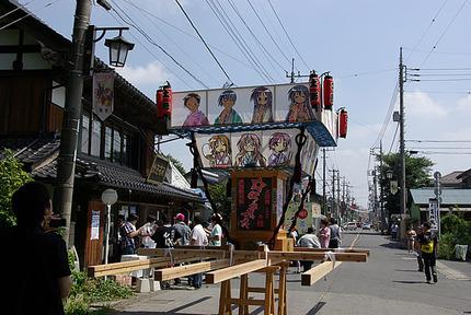11:03 らき☆すた神輿と商店街通り