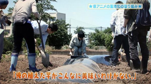 「埼玉県アニメの聖地化の取り組み」テレビ埼玉05