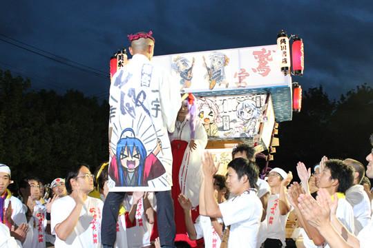 らき☆すた神輿渡御開始の一本締め