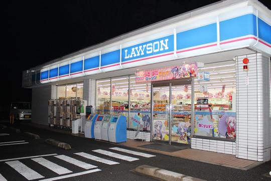 開店直後の「らき☆すた」ローソン2