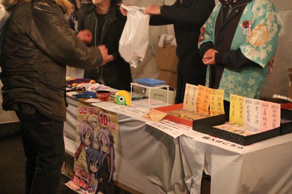 らきすたグッズ販売ブース 鷲宮神社2015年初売り