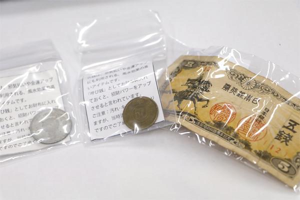 鷲宮神社初売り2017-29-2