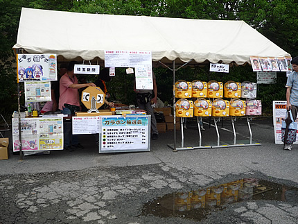 7月7日の鷲宮神社駐車場の抽選ブース