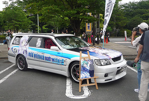 萌フェスin鷲宮2009 痛車コンテスト参加車No20