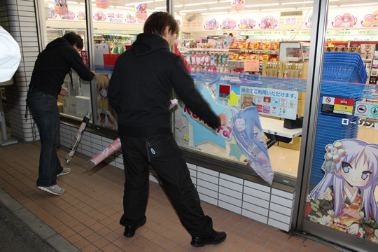 らき☆すたローソンコラボ店舗撤収の様子