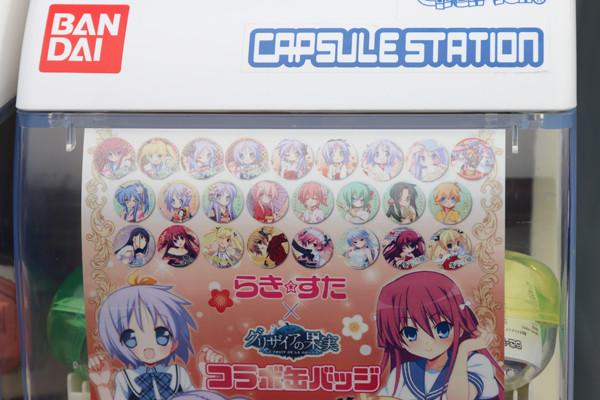 キャラアニの缶バッチガシャ 鷲宮神社2015年初売り