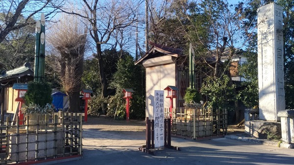 鷲宮神社鳥居跡