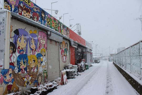 大雪の日の記念日前