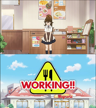 WORKING!!1話 いらっしゃいませ