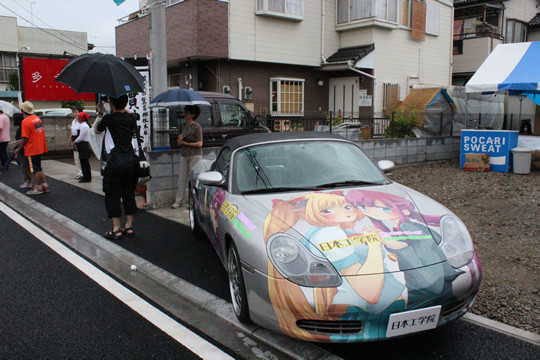 日本工学院の痛車展示