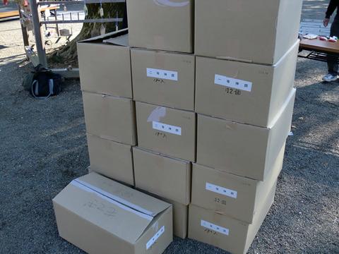 15箱分の絵馬 約3300枚