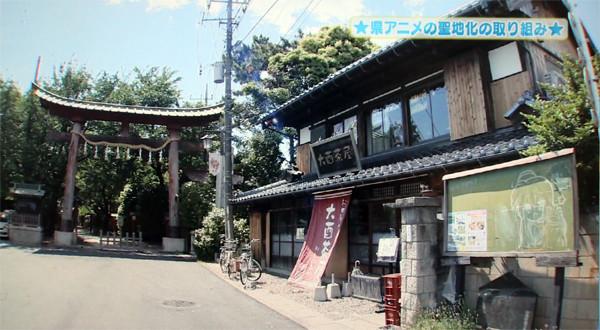 「埼玉県アニメの聖地化の取り組み」テレビ埼玉07