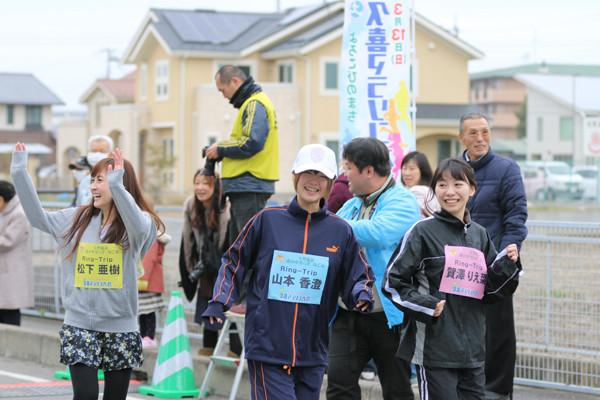 久喜マラソンRing-Trip
