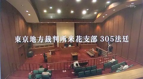 議場(裁判所)シーン