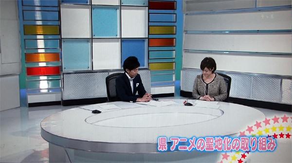 「埼玉県アニメの聖地化の取り組み」テレビ埼玉01