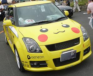 萌フェスin鷲宮2009 痛車コンテスト参加車No28